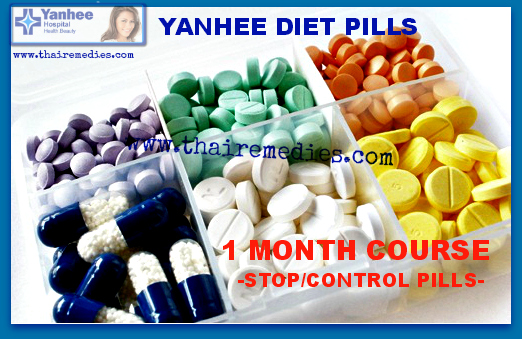 Do you lose weight with hypothyroid medication